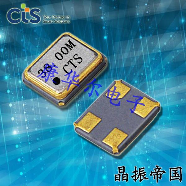 CTS晶振,压电石英晶体,425贴片无源晶振