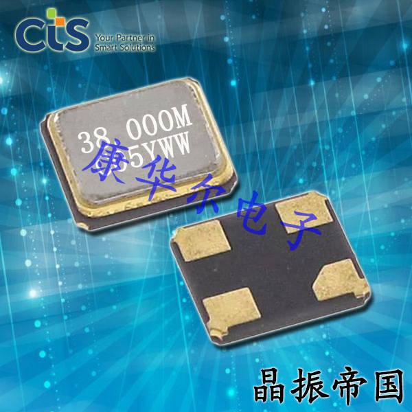 CTS晶振,高精度晶振,632石英晶体振荡器