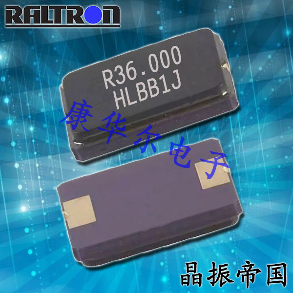 Raltron晶振,无源晶振,H130A晶体