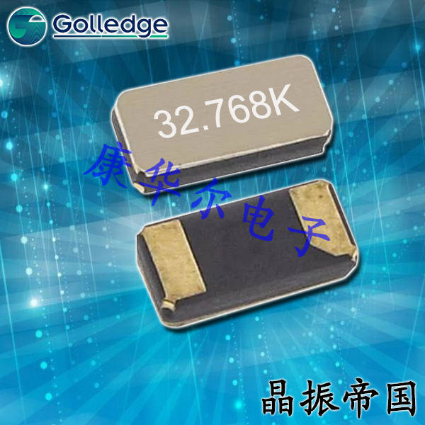 Golledge晶振,进口32.768K,CC5V晶振