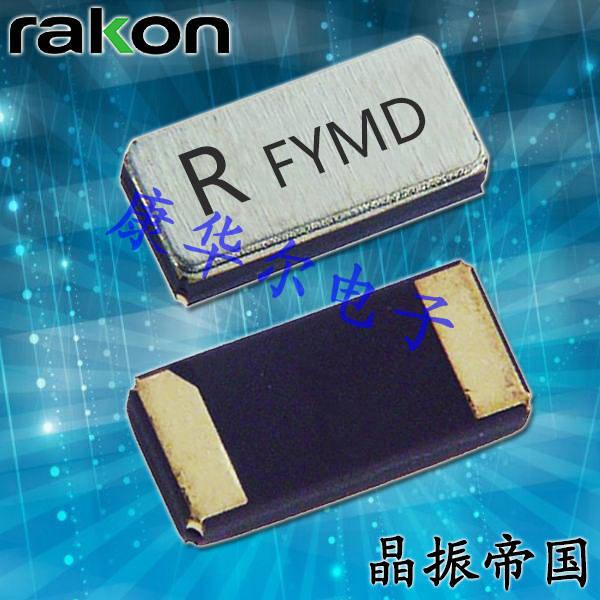 Rakon晶振,压电石英晶体,RTF3215晶振