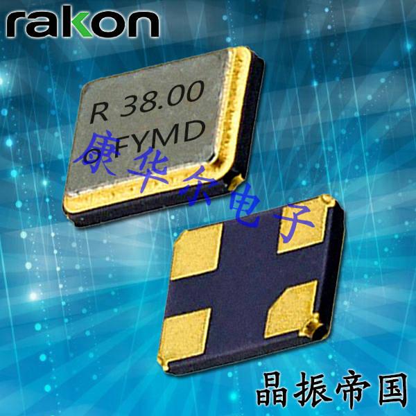 Rakon晶振,VC-TCXO振荡器,CFPT9300石英晶振