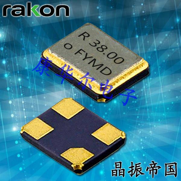 Rakon晶振,智能手机晶振,RSX-5晶体