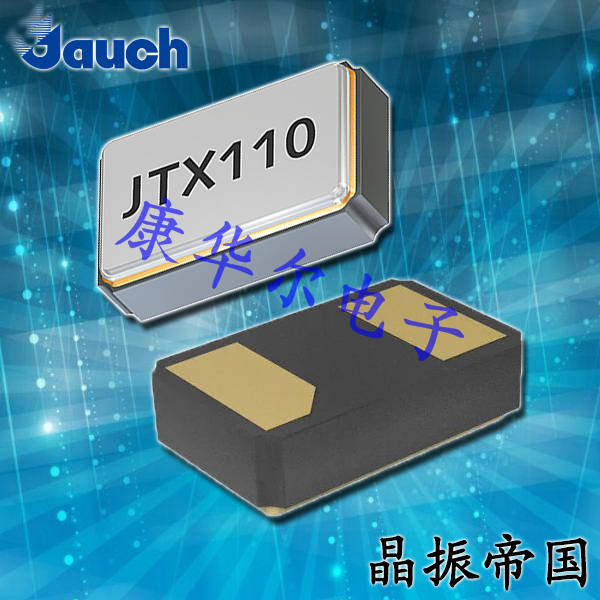Jauch晶振,进口音叉晶振,JTX210晶体