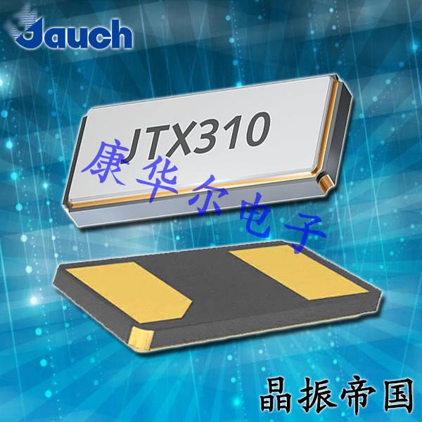 Jauch晶振,高性能晶振,JTX520晶体