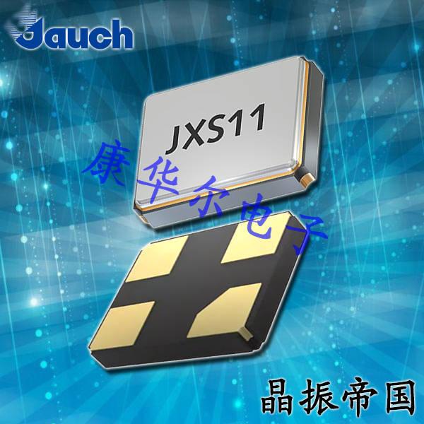Jauch晶振,3225贴片晶振,JXS32晶体