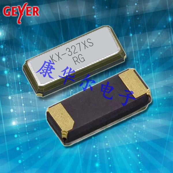 GEYER晶振,进口石英晶振,KX-327XS晶体