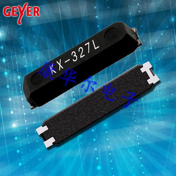 GEYER晶振,进口环保晶振,KX-327L晶体