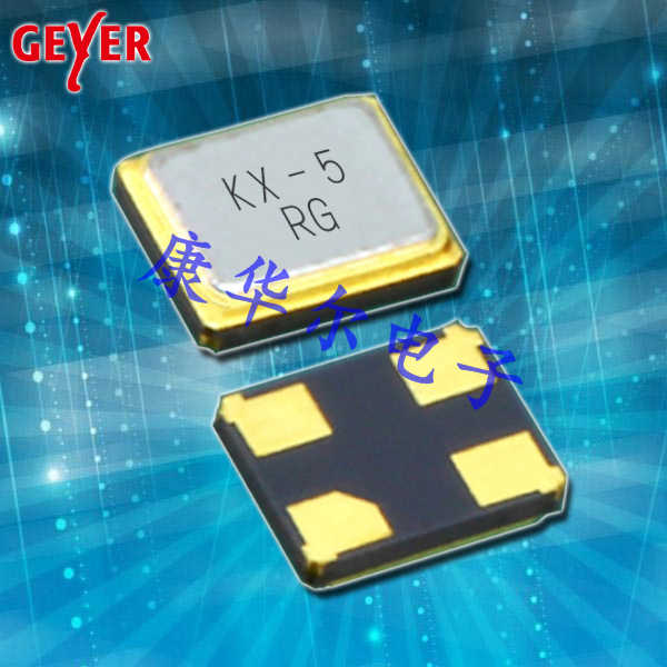 GEYER晶振,智能手机晶振,KX-5晶体