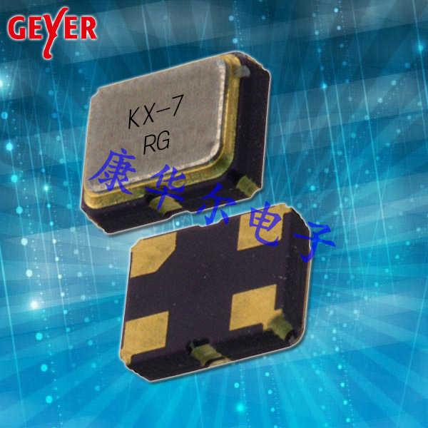 GEYER晶振,进口压电石英晶体,KX-7晶振