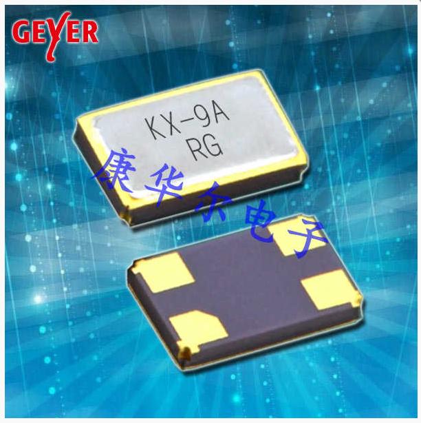 GEYER晶振,进口无源晶振,KX-9A晶振