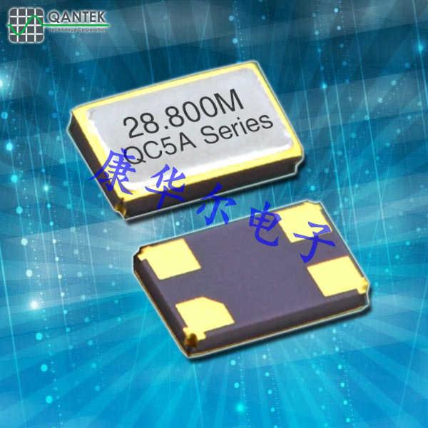 QANTEK晶振,贴片晶振,QC5A晶体