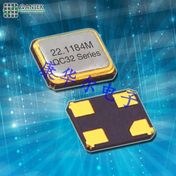 QANTEK晶振,高质量晶振,QC32晶体