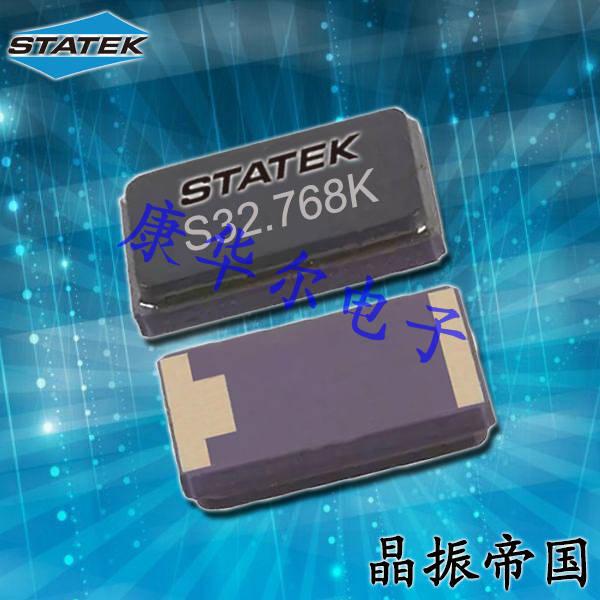 Statek晶振,高品质晶振,CX4VSM晶振