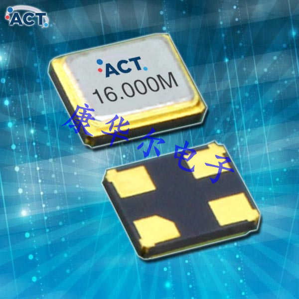 ACT晶振,石英贴片晶振,1612H-SMX-4晶振