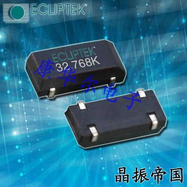 ECLIPTEK晶振,音叉晶振,E1WSDA12-32.768K晶体