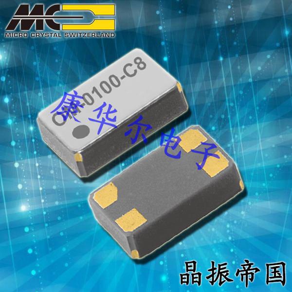 Microcrystal晶振,32.768K有源晶振,OM-7605-C8振荡器