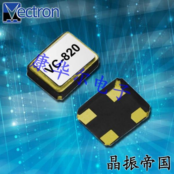 Vectron晶振,有源晶振,VC-840石英晶体振荡器