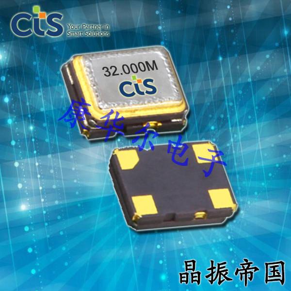 CTS晶振,压控温补晶体振荡器,520有源晶振