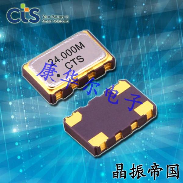CTS晶振,石英贴片晶振,532耐高温振荡器