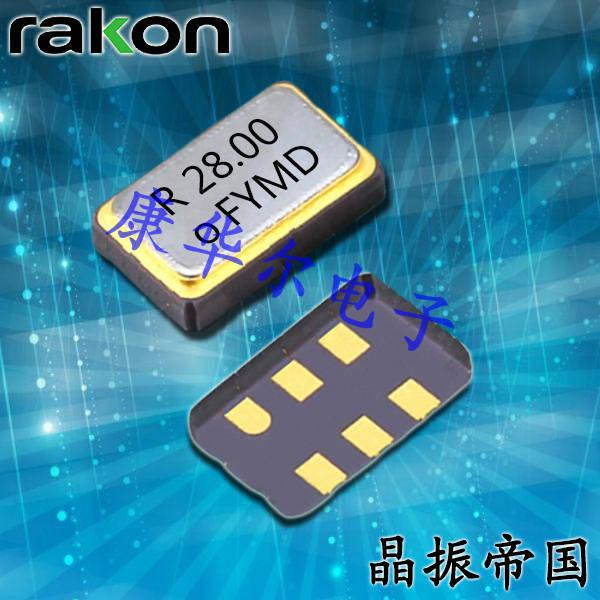 Rakon晶振,温度补偿石英晶体振荡器,IT3200C晶振