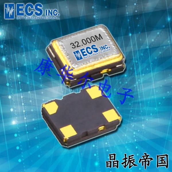 ECS晶振,高精度晶振,ECS-TXO-5032振荡器