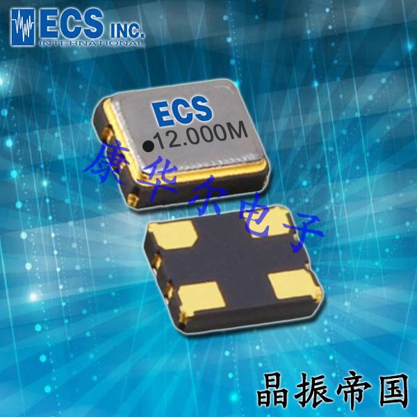 ECS晶振,SPXO有源晶振,ECS-2018进口振荡器