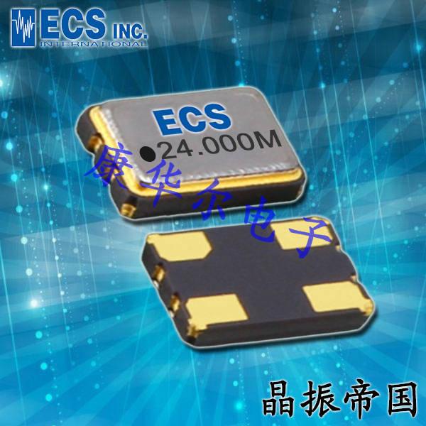 ECS晶振,时钟晶体振荡器,ECS-2532HS高性能晶振
